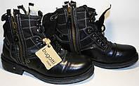 Зимние ботинки мужские Bugatti D3840-86 кэжуал, черные, шнурки, 2 молнии, натуральная кожа/текстиль, мех