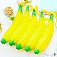 Банано-пенал банан бананчик в школу или универ, а то и на работу) желтый на замке
