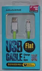 ARUN MICRO USB CABLE оригинальный