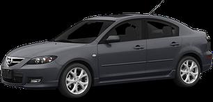Аксессуары и тюнинг Mazda 3 (2003-2009)