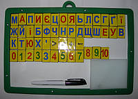 Дошка магнитно-маркерна (маркер+ літери українські+ цифри)