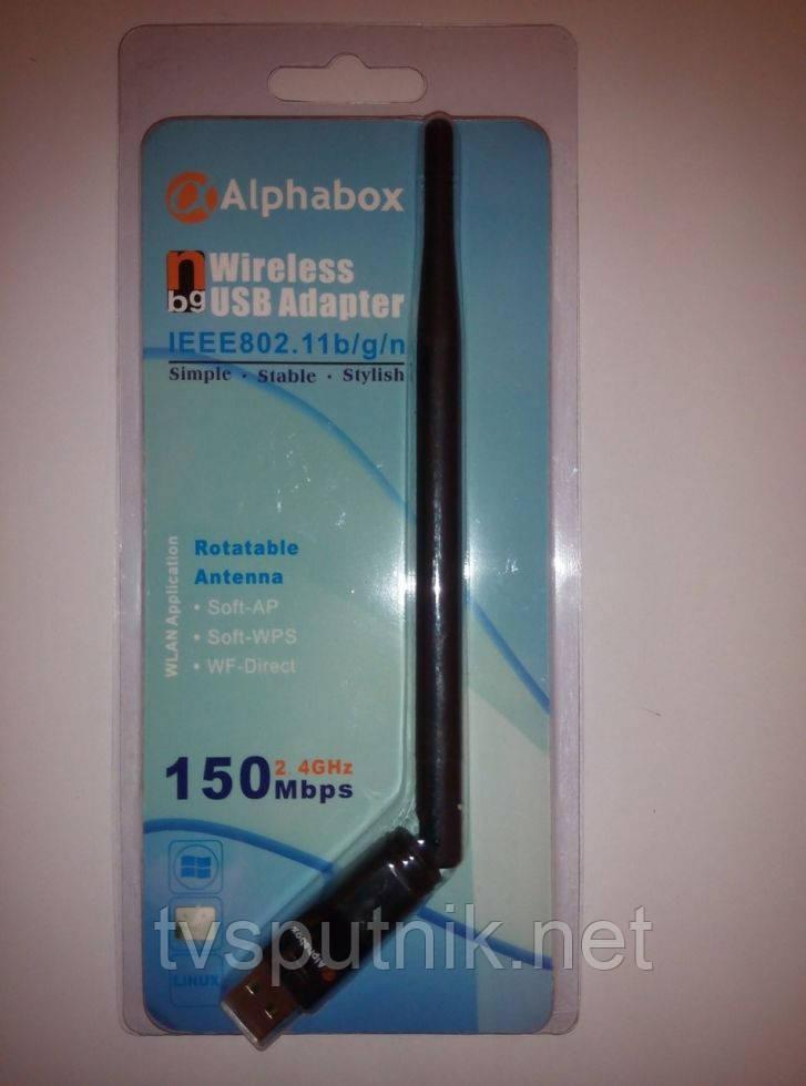 Wi-Fi адаптер Alphabox с антенкой (5dBi)