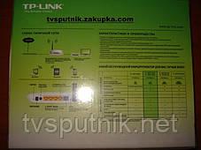 Wi-Fi Роутер TP-Link 740N, фото 2