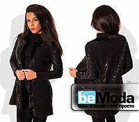 Нарядный женский удлиненный пиджак с необычным воротником и узором из пайеток ичерный
