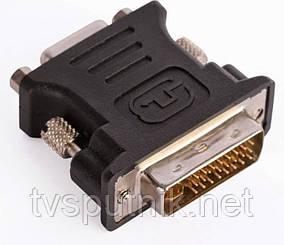 Адаптер DVI-I - VGA Prolink (PB001)