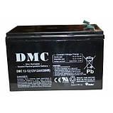 Аккумулятор DMC 12 Aч 12В, фото 2