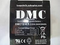 Аккумулятор DMC 12-4,5 (12В 4,5Ач)