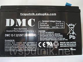 Аккумулятор DMC12-7.2(12В/ 7Ач)