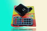 Автомобильный FM трансмиттер с USB зарядкой I10