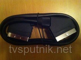 Видео шнур Scart-Scart (1,8м.)