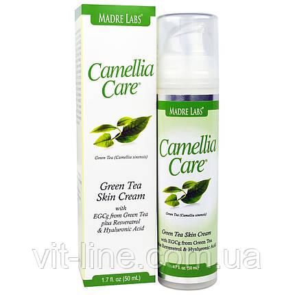 Mild By Nature, Camellia Care, крем для кожи с ЭГКГ из зеленого чая, 50 мл, фото 2