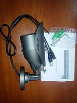 Відеокамера MT-Vision MT-CVI1032WIR (1мп), фото 2