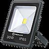 Светодиодный LED прожектор 30Вт Realux