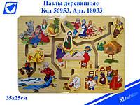 """Игра """"Пазл-головоломка"""" деревянные """"Сказки"""" 35*25см"""