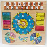 """Игра деревянная """"Часы, календарь, погода"""" 30*30см"""