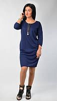 """Модное молодежное платье """"Кулон"""" синего цвета."""