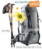 Прочный женский  туристический рюкзак Aircontact 60+10 SL + LEKI  DEUTER,  43024 4120 (Leki 6342222), серый