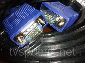 Кабель ULTRA VGA Plug- VGA Plug (15м) UC666-1500