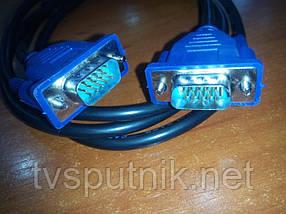 Кабель ULTRA VGA Plug- VGA Plug (1.5м) UC666-0150