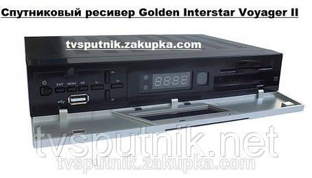 Кабельный + Спутниковый ресивер Golden Interstar Voyager II, фото 2