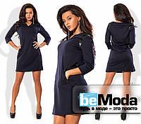 Модное женское короткое платье из французского трикотажа со вставками экокожи темно-синие