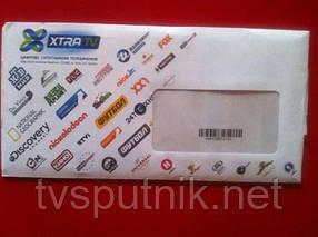 Карта Xtra TV (Экстра ТВ)