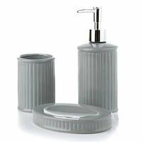 """Набор аксессуаров для ванной """"Афины"""", серый, 3 ед."""