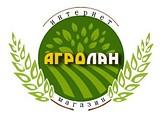 """Інтернет-магазин """"АгроЛан"""""""