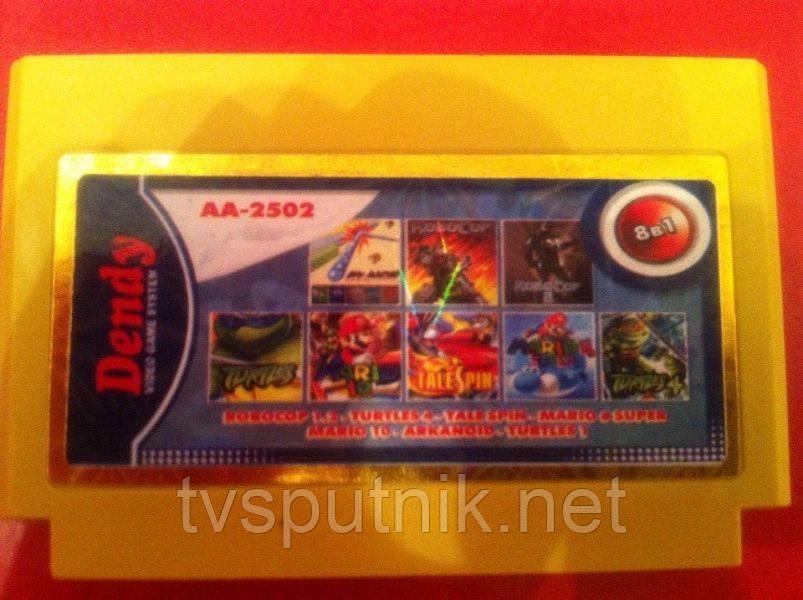 Картридж Dendy Сборник игр AA-2502