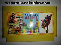 Супер Сборник игр денди 64в1 (64 разных игры!)
