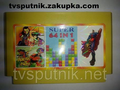 Супер Сборник игр денди 64в1 (64 разных игры!), фото 2