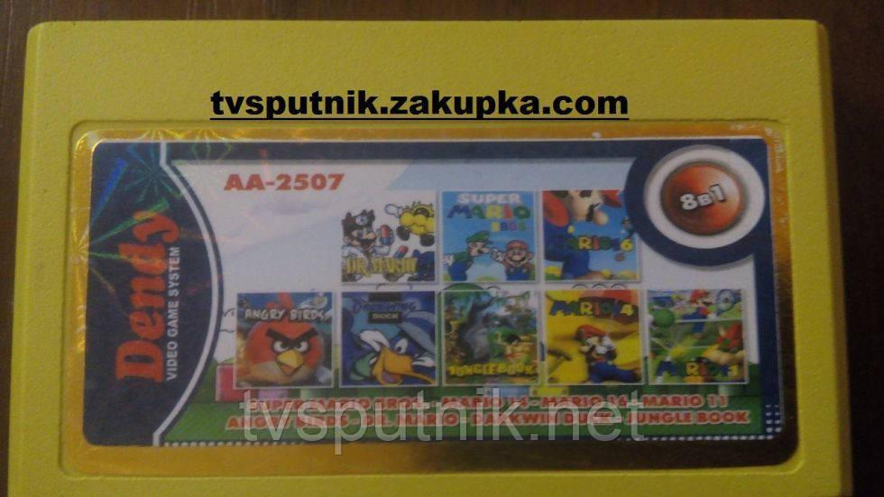Картридж Dendy Сборник игр AA-2507