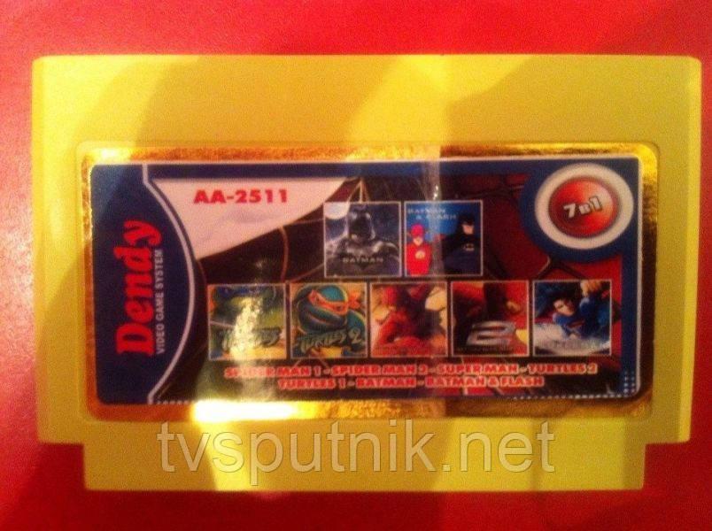 Картридж Dendy Сборник игр AA-2511