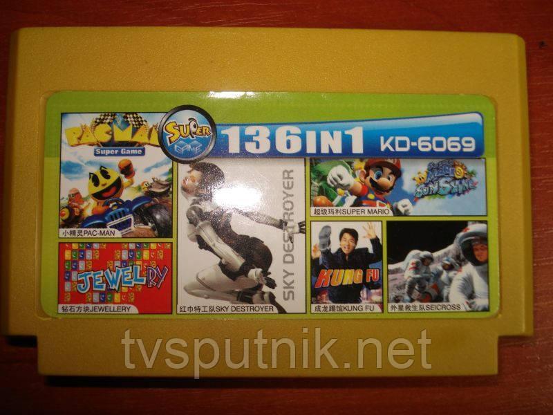 Картридж Dendy Сборник игр KD-6069