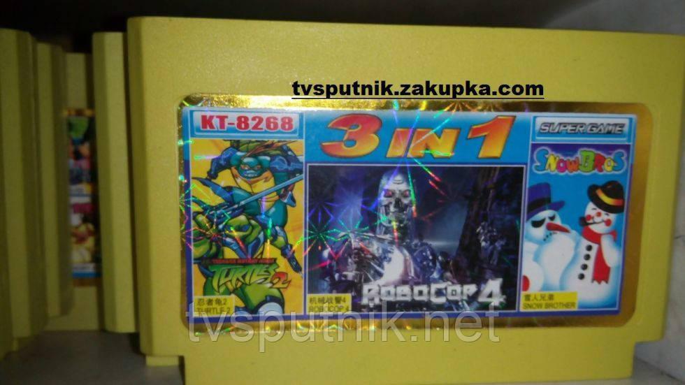 Картридж Dendy Сборник игр KT-8268
