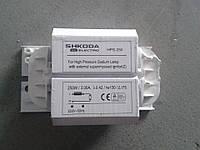 Дроссель для ламп ДНаТ 70-1000