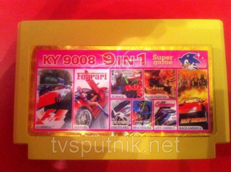 Картридж Dendy Сборник игр KY-9008