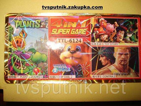 Картридж Dendy Сборник игр TTL-6124, фото 2