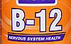 Универсальное действие препарата Метил В-12 от Now Foods