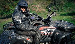 Квадроцикл Linhai LH300 LTD.