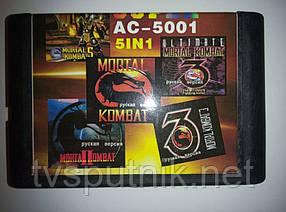 Картридж Sega 16bit Збірник ігор AC-5001