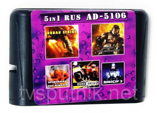 Картридж Sega 16bit Сборник игр  AD-5106, фото 2