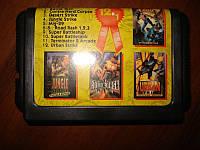 Картридж Sega 16bit Сборник игр  BS-1201