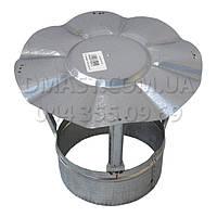 Грибок для дымохода ф150 из нержавеющй стали