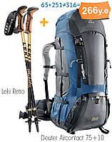 Надежный туристический рюкзак с палками Aircontact 75+10 SL + LEKI DEUTER, 43044 4700 (Leki 6342222), черный