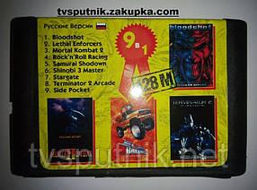 Картридж Sega 16bit Збірник ігор BS-9103