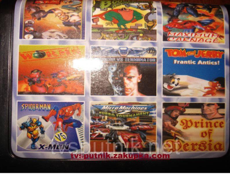 Картридж Sega 16bit Сборник игр MA-907