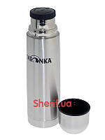 Термос Tatonka 4150.000 H&C Stuff 0.45L