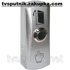 Кнопка выхода ES312