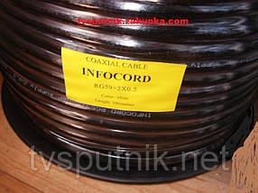 Комбинированный кабель (коаксиал RG59 + питание) (100м)